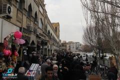 10-bazar