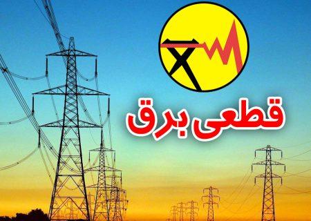 برنامه قطعی برق تبریز+ عکس