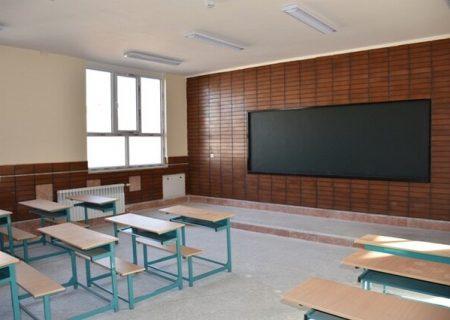 فاصله ۴ متری فضای آموزشی آذربایجان غربی با سرانه استاندارد