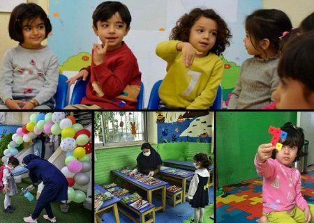 تشکیل سازمانی برای تربیت کودکان