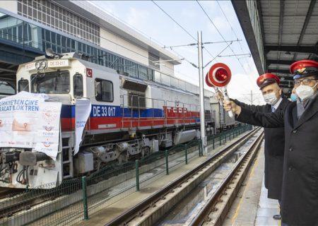 قطار باری ترکیه به چین راه افتاد