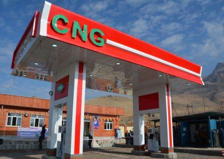 کارمزدهای جایگاه داران CNG افزایش یافت