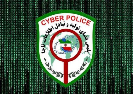 باند فروشندگان مدرک تحصیلی در فضای مجازی دستگیر شدند