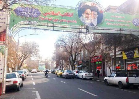 خیابان دانشسرای تبریز به گوموشقیه متصل میشود