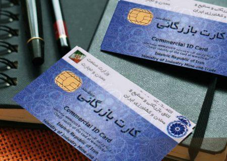 ۶۰ درصد بدهیهای مالیاتی آذربایجانشرقی مربوط به کارتهای بازرگانی است