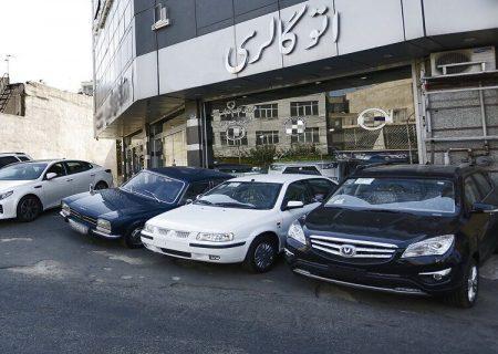 آخرین وضعیت قیمت خودرو از کف بازار