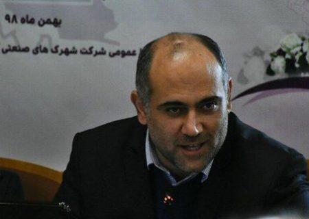 تولید ۸۵ درصد از اسپری خودرو کشور در شهرک صنعتی شهید سلیمانی تبریز