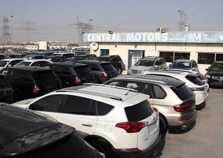 واردات خودروهای خارجی دست دوم صحت ندارد