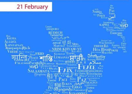 زبانهای مادری، ابزار صلحاند