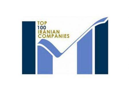 تراکتورسازی ایران در بین صد شرکت برتر ایران حائز رتبه اول گردید