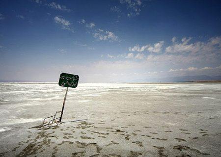 مرکز آینده پژوهی دریاچه ارومیه جای ستاد احیا را میگیرد