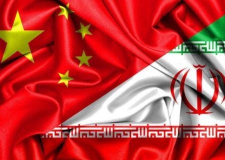گزارههایی در مورد تفاهمنامه ۲۵ساله ایران و چین