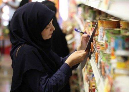 رصد و پایش روزانه ۱۰۰ قلم کالا در آذربایجانشرقی