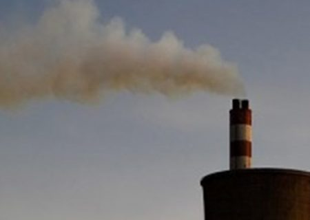 آلودگی ناشی از نیروگاه حرارتی سهند بناب غیرقابل پذیرش است/ لغو مرخصی مدیران