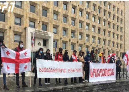 گرجستانی ها خواستار لغو محدودیت های کرونایی