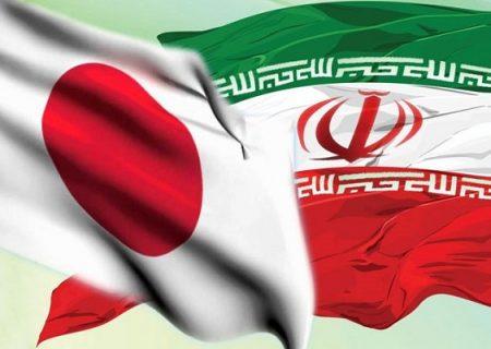 رایزنی برای افزایش مراودات تجاری و اقتصادی ایران و ژاپن