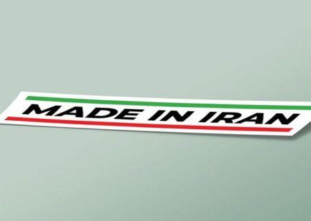 این کالاهای ایرانی در جهان محبوب اند