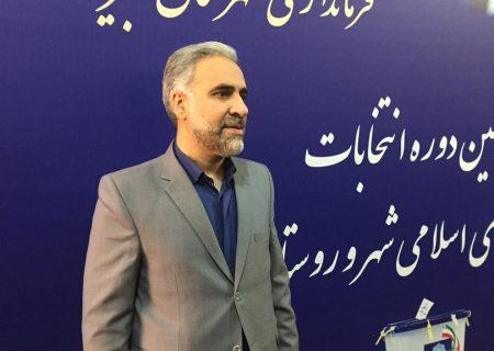 ثبت نام فرمانده سابق اطلاعات سپاه در شورای شهر تبریز