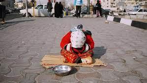 وضعیت «فقر» در ایران