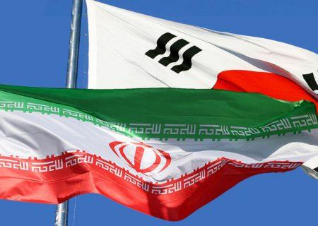خبر مهم خبرگزاری یونهاپ کره درباره آزادسازی پول های بلوکه ۷ میلیارد دلاری ایران در کره جنوبی