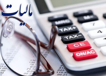 تحقق ۸۰ درصدی درآمدهای مالیاتی آذربایجان غربی در سال جاری