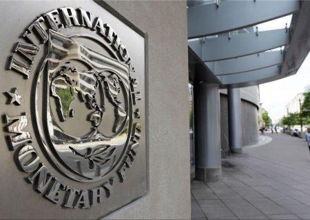 پیشبینی صندوق بینالمللی پول از تورم ۳۹ درصدی ایران در سال ۱۴۰۰