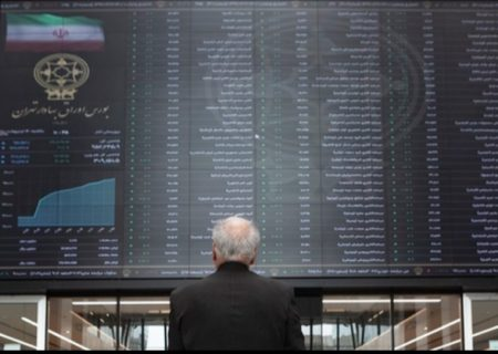 بازار بورس با افت پنج هزار واحدی باز شد