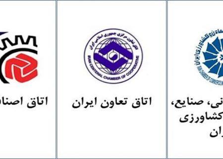 مشکلات صادرکنندگان با تصویب پیشنویس ۱۳ مادهای کمیته ارزی حل میشود