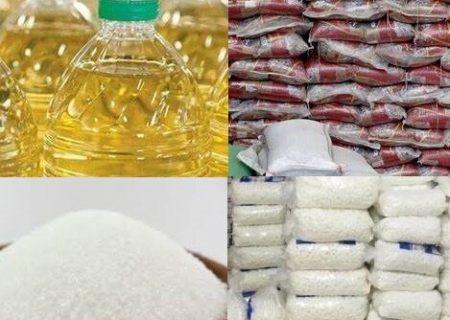 تداوم تأمین و توزیع کالاهای اساسی در ماه مبارک رمضان/ ۱۲ هزار و ۴۱۶ تن کالای اساسی در آذربایجانشرقی توزیع میشود