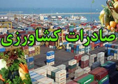 افزایش صادرات کشاورزی