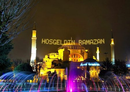 مردم ترکیه چگونه به استقبال ماه رمضان میروند؟