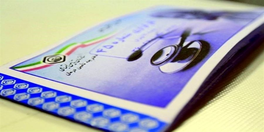 ۵ میلیون ایرانی فاقد پوشش بیمه درمانی