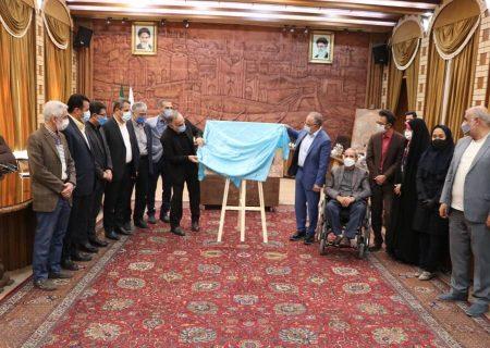 سامانه شفافیت املاک شهرداری تبریز رونمایی شد