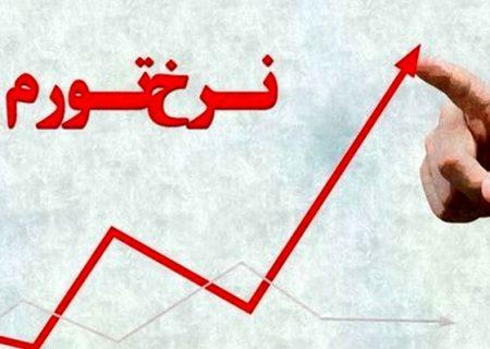 نرخ تورم به ٤١ درصد رسید
