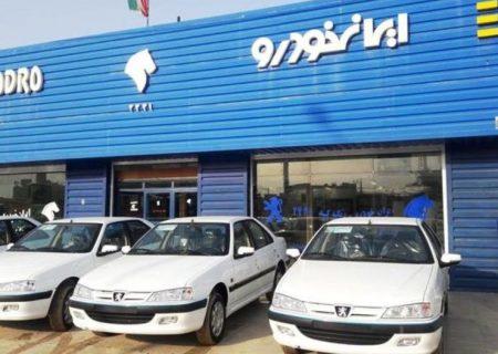آغاز پیش فروش ۶ محصول ایران خودرو (+جدول فروش و جزئیات)