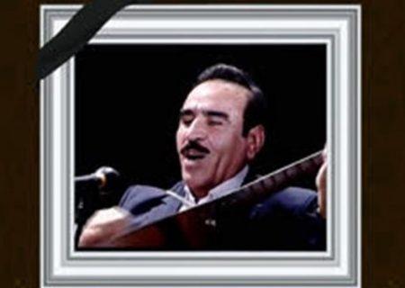 پیشکسوت موسیقی عاشیقی درگذشت