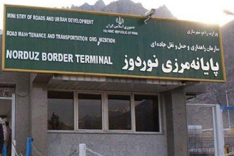 روزانه ۳۹۰ تا ۴۰۰ نفر از مرز زمینی به ارمنستان سفر میکنند / عوارض خروج مسافران به خزانه واریز میشود