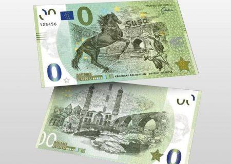 انتشار یورو با طرح قلعه شوشا