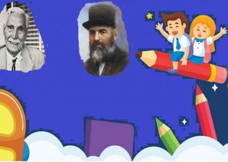 برای روز معلم و معلمان و برای پدرِ آنها، معلمِ نستوه و سرسخت آذربایجانی!