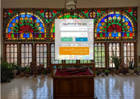 مجوزهای مراکز گردشگری آذربایجانشرقی به صورت الکترونیکی صادر میشود