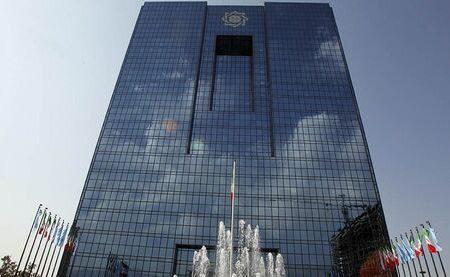 بانکهای ایران آماده برقراری ارتباط با بانکهای جهان هستند؟