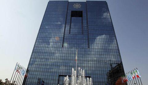 سه بازیساز آینده دلار ازنگاه بانک مرکزی