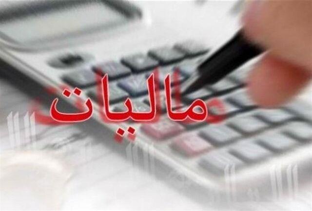 ۱۵ تیر؛ آخرین مهلت ارائه اظهارنامه مالیاتی اشخاص حقیقی