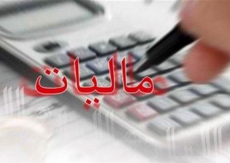 موارد معافی از قانون مالیات بر عایدی سرمایه