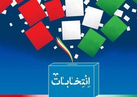 اطلاعات مختصر درباره نامزدهای انتخابات ریاست جمهوری (اینفوگرافیک)