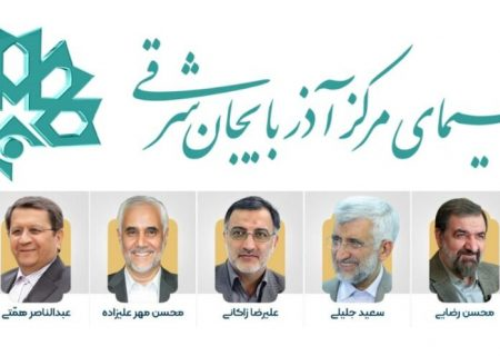 تشریح جزئیات پخش برنامه های نامزدهای ریاست جمهوری از شبکه سهند