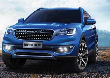 «فیدلیتی» هفته نخست تیرماه به بازار خودرو عرضه میشود