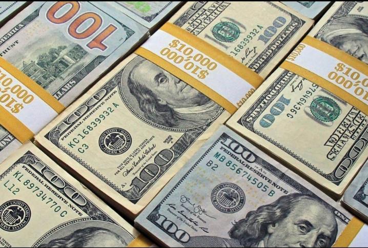 قیمت دلار در بازار امروز ۲۴ هزار و ۴۰۰ تومان اعلام شد