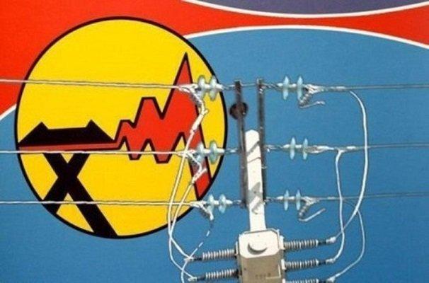 ادارات و سازمانها مکلف به کاهش ۵۰ درصدی مصرف برق هستند