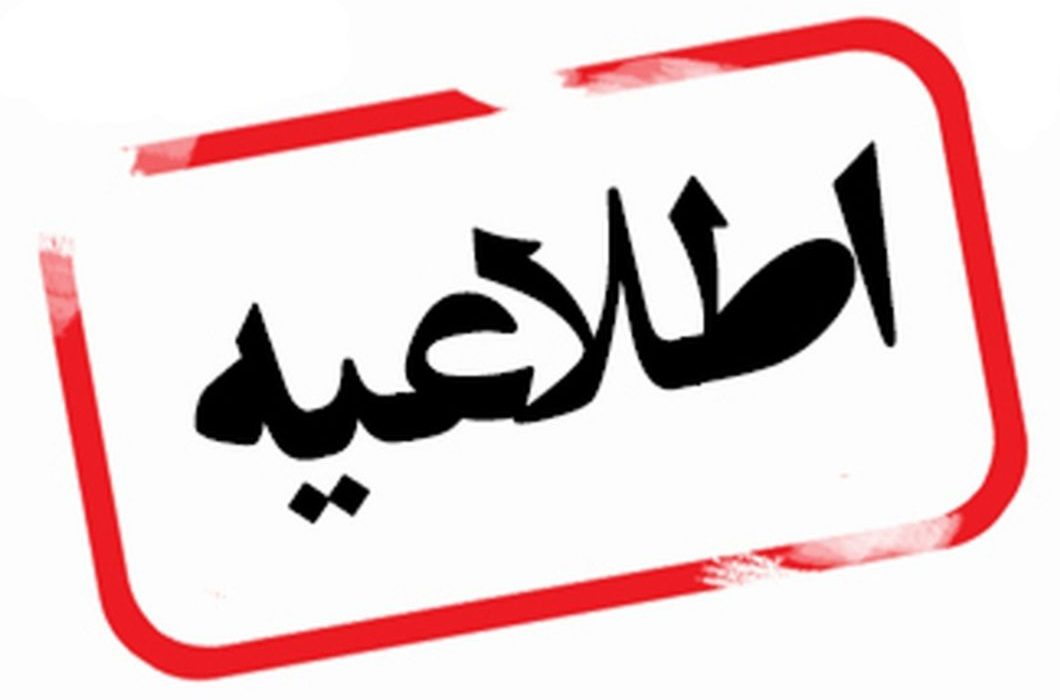 بازشماری صنادیق دستی شعب اخذ رای انتخابات شورای شهر تبریز